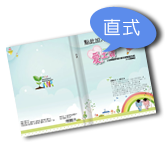 蝴蝶裝紀錄書 / 直式4A