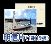 明信片(1組15張)